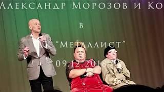 Кривое зеркало. А.Морозов в Твери.