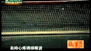 亚运广州2010-05-04 邓亚萍先后获得18次世界冠军