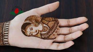 Modern bride for bridal style mehndi design  bride face for dulhan mehndi   2019