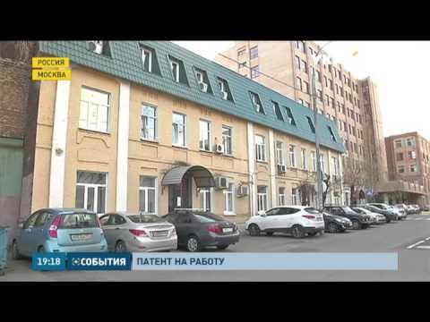 Тысячи украинцев в России могут остаться без работы