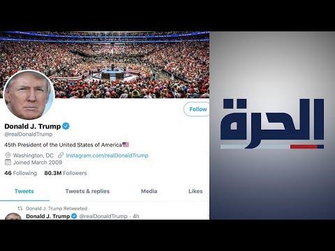 الحملة الرئاسية الأميركية تتحول إلى الإنترنت  - نشر قبل 9 ساعة