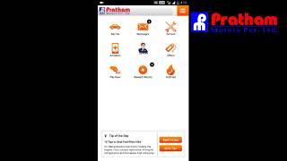 PRATHAM CARES MOBILE APP