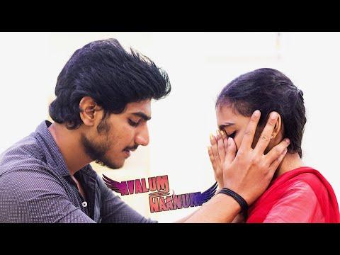 Avalum Naanum - Latest 2k19 Tamil Short Film | Mohammed Raja, Gousiya
