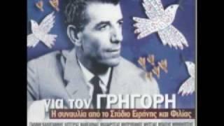 Giannis Kotsiras - O kaimos (Gia ton Grigori - Live sto S.E.F. - CD1 - Track 05)