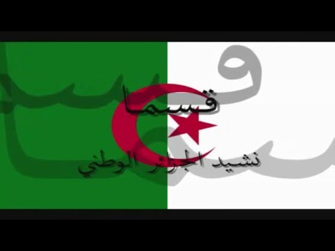 HYMNE NATIONAL ALGERIEN - KASSAMAN