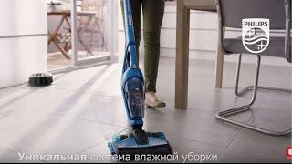 Беспроводной пылесос 3 в 1 для сухой и влажной уборки Philips PowerPro Aqua FC6404(, 2016-05-18T07:37:50.000Z)