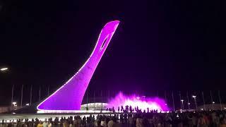 Олимпийский Парк в Сочи -2018. Поющие Фонтаны.