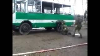 Приколы в армии ЗАХВАТ АВТРОБУСА 2013. МЕГАРЖАЧ +5001900