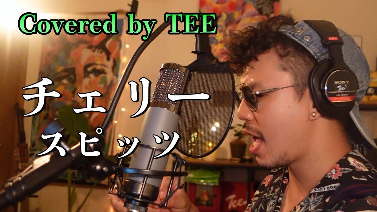 Download チェリー / スピッツ rap ver. 歌ってみた