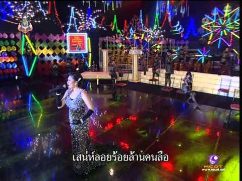 เสน่ห์สนิท นวมินทราชินูทิศ หอวัง นนทบุรี Ultra HD