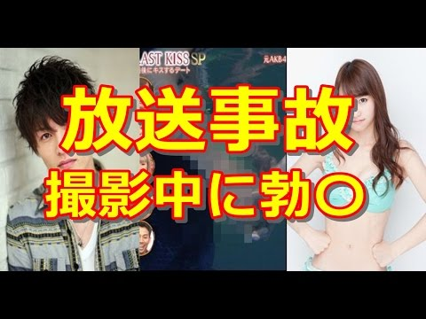 【放送事故】小南光司が永尾まりやとキス!!  大きくなった下半身が地上波でww