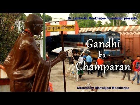 Gandhi ka Champaran