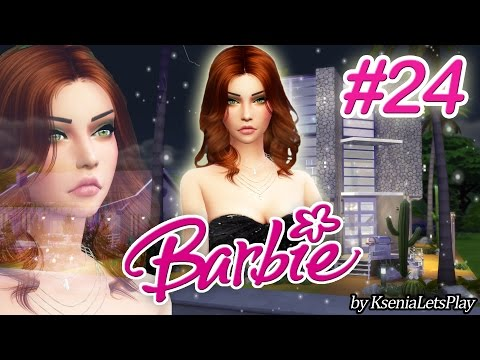 Let's Play The Sims 4 - Barbie - Вечеринка у Мидж #24
