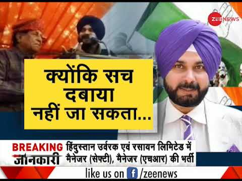 Debate: Is Congress trying to hide truth to save Navjot Singh Sidhu?