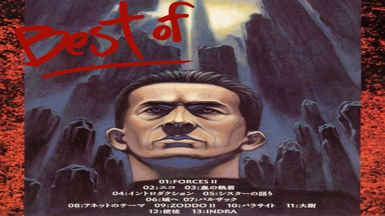 BEST OF SUSUMU HIRASAWA - TOP MUSIC OF ALL TIME