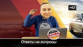 Внимание Abmahnung! о скачивание  через torrent в германии.