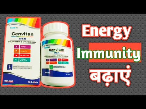 best-multivitamin-&-multimineral-supplements-review,-cenvitan-men-tablets-review,-usefullproducts