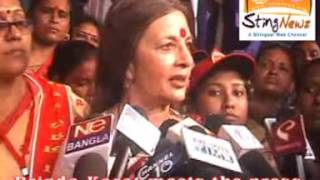 Brinda karat meets the press in Nadia