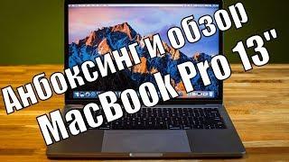 видео Apple MacBook 12 Retina 2015 купить ноутбук по доступной