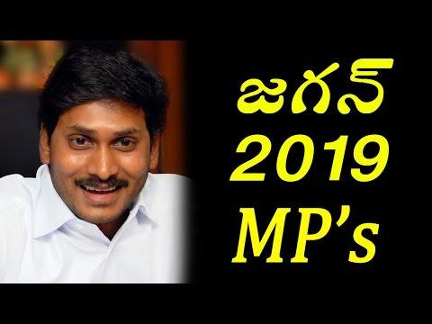 JAGAN  YSRCP Party  MP Candidates2019 II  2Day 2Morrow HD