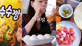 미국 직장인브이로그   끝없는 재택근무와 집에서 밥해먹기   한국과자   먹방 예나리   nyc   newyork vlog