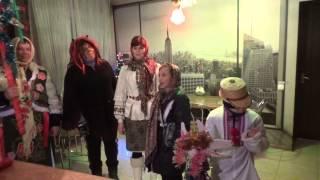 Доманівка.Щедрувальники завітали в Готель-бар.13.01.15р.