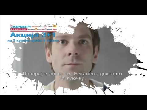 ТВМ Дневник 12.04.2016