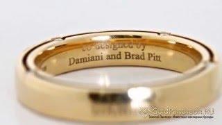 Обручальное кольцо с бриллиантами Damiani 90013(, 2013-10-08T08:54:25.000Z)