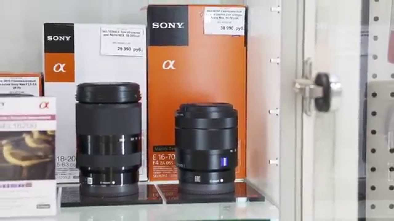 sony 16 70. sony nex-fs700 + 16-70mm f/4.0 oss vario-tessar carl zeiss 16 70