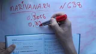 Решебник Marivana.ru: Херня задача. Учебник математики 5 класс Зубарева Мордкович