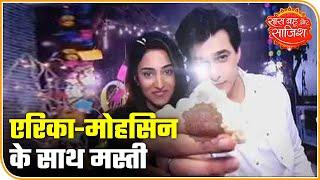 Gambar cover SBS Special: Erica Fernandes And Mohsin Khan Celebrate SBS's 15th Birthday | Saas Bahu Aur Saazish
