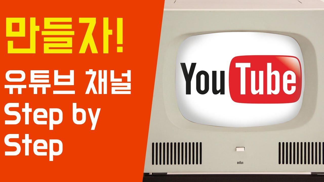 ^Youtube