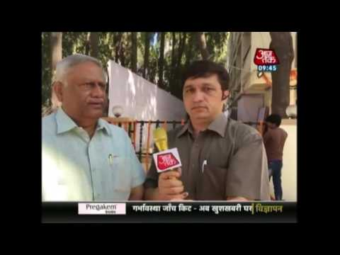 BMC Elections 2017 Results: BJP Leads In Amravati, Pimpri Chinchwad