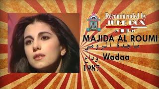 Majida El Roumi - Wadaa 1987 ماجدة الرومي - وداع