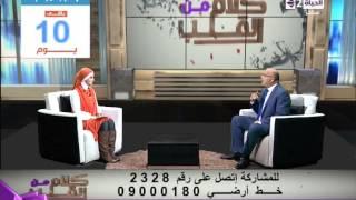 د.محمد وهدان - سبب تسمية سيدنا عثمان بن عفان