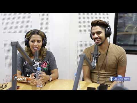 Omar Belmir & Rajaa Belmir @ MEDINA FM | رجاء بلمير & عمر بلمير