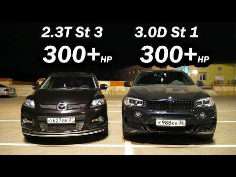 MAZDA CX7 2.3T на ГИБРИДЕ vs BMW X6 3.0D Stage 1 vs BMW e34 540i vs AUDI Q7 3.0D ГОНКА