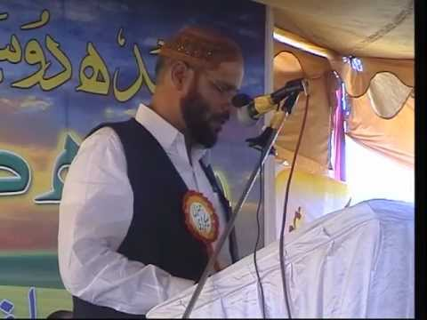 Kamboh Convention 23rd March 2011 Part 02