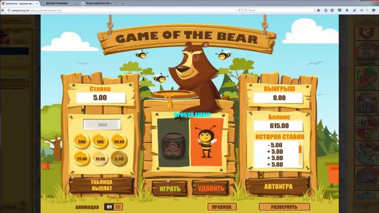 Игровые аппараты базар играть бесплатно