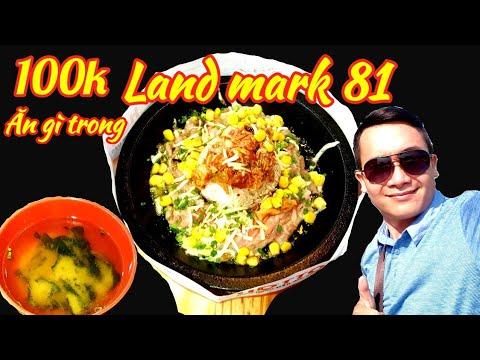 100K Vào land mark 81 ăn được gì ?? | saigon travel Guide