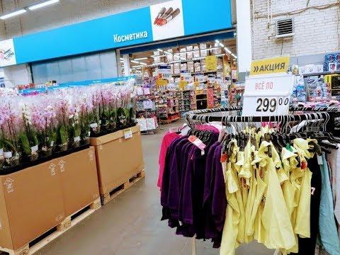\ЛЕНТА\ -АКЦИИ  ,Ассортимент и цены на сегодня в магазине.Обзор разного товара.Февраль 2020..