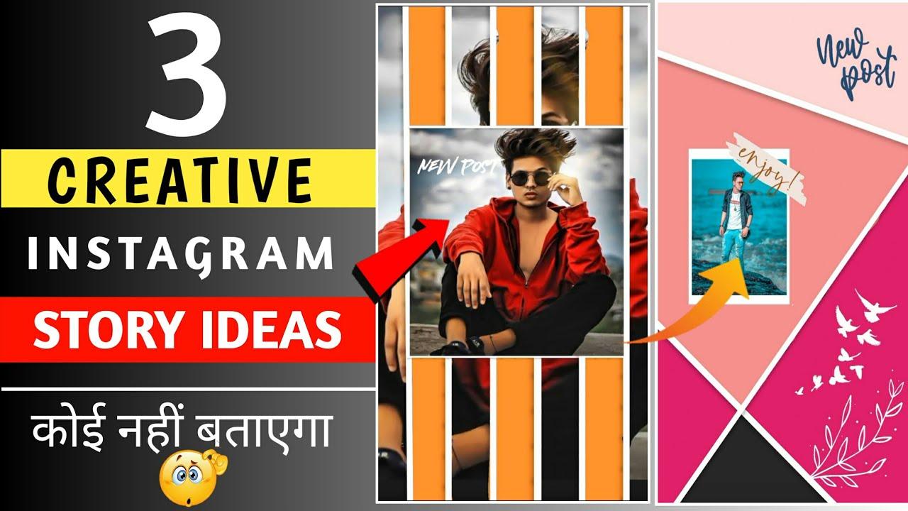 Instagram story ideas new post   instagram story ideas in hindi   instagram  story ideas 20🔥🔥