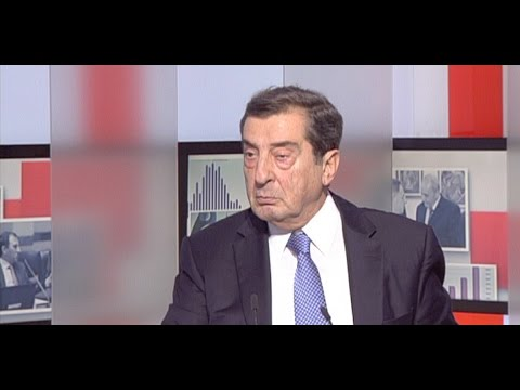 حوار اليوم مع ايلي الفرزلي - نائب رئيس مجلس النواب سابقاً