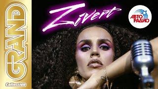 ZIVERT - Лучшие Песни Авторадио | On-Line Концерт 2020 | 12+