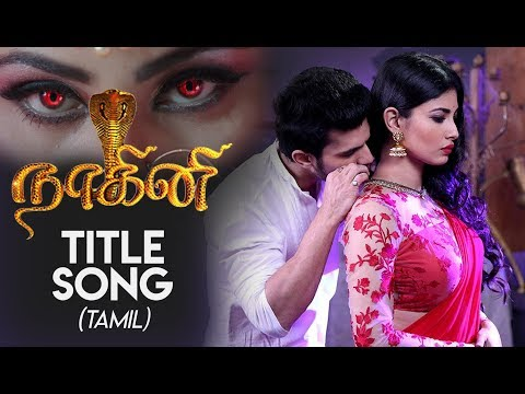Nagini Tamil Title Song | Mouni Roy | Music By Vigneshwar Kalyanaraman
