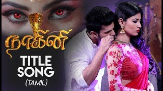 Nagini 2 Tamil Title Song | Mouni Roy | Music By Vigneshwar Kalyanaraman
