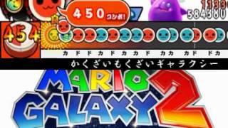 【太鼓さん次郎】かくざいもくざいギャラクシー【任天堂】 thumbnail