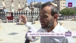 """مبادرة """"همه ولمه"""" تزيين مسجد ابو درويش"""