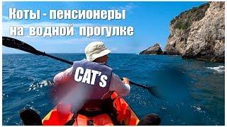 Корфу: Палеокастриці, прогулянка на каное | Corfu: Paleokastritsa, Canoeing