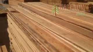 видео Пиломатериалы хвойные - необходимые для строительства деревянного дома. Где их купить?